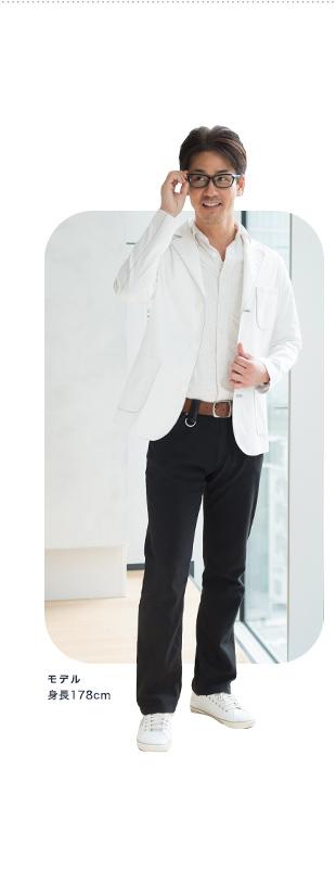 ケース4 ジャケット型白衣で座っていてもノンストレスなスタイルを