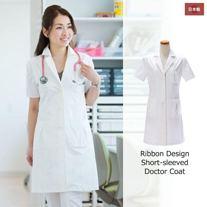 リボンデザイン半袖ドクターコート(2020モデル)商品画像1